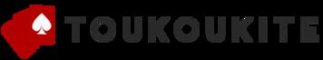 Toukoukitei